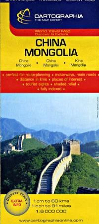 Kína, Mongólia útitérkép 1:6.000.000