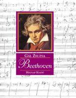Gál Zsuzsa - Beethoven