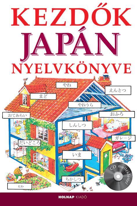 Helen Davies - Kezdők Japán Nyelvkönyve CD melléklettel