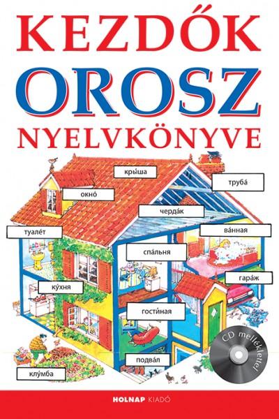 Helen Davies - Kezdők Orosz Nyelvkönyve - Cd melléklettel