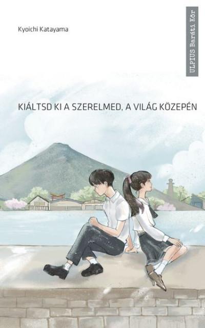 Kyoichi Katayama - Kiáltsd ki a szerelmed, a világ közepén