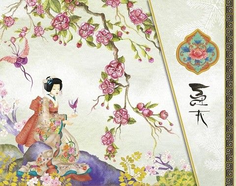 Boncahier - Madame Butterfly - 55791