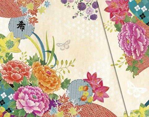 Boncahier - Madame Butterfly - 55814