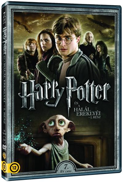 Harry Potter és a Halál ereklyéi 1. rész - 2DVD