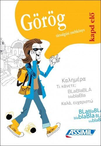 J. L. Goussé - Kapd elő - Görög