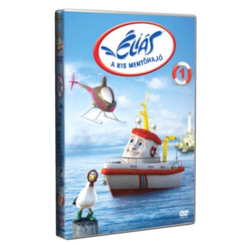 Éliás, a kis mentőhajó 1. - DVD