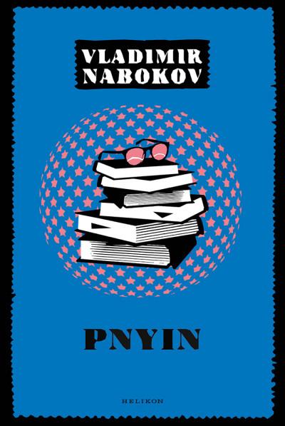 Vladimir Nabokov - Pnyin