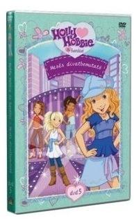 Holly hobbie 5. - Mesés divatbemutató - DVD