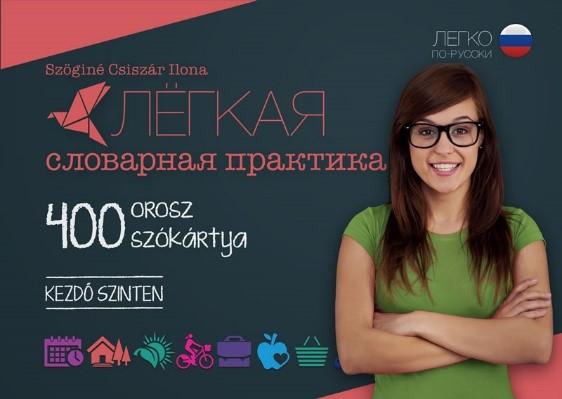 Szöginé Csiszár Ilona - 400 Orosz szókártya – Kezdő szinten